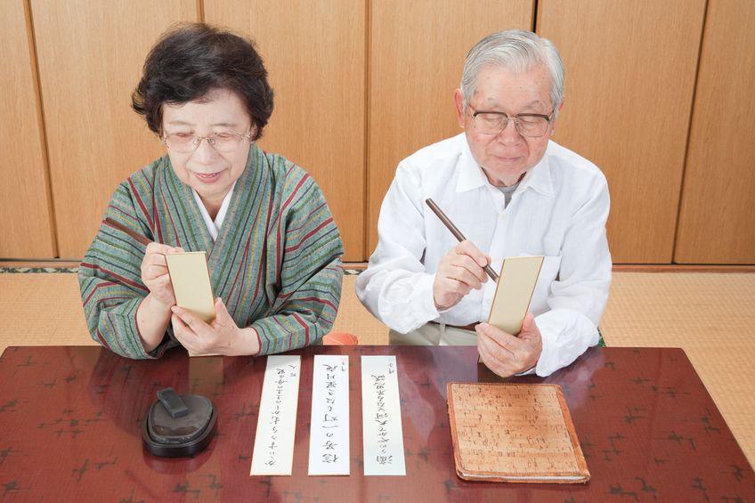 松山市内にある俳句ポストは90ヵ所以上という雑学
