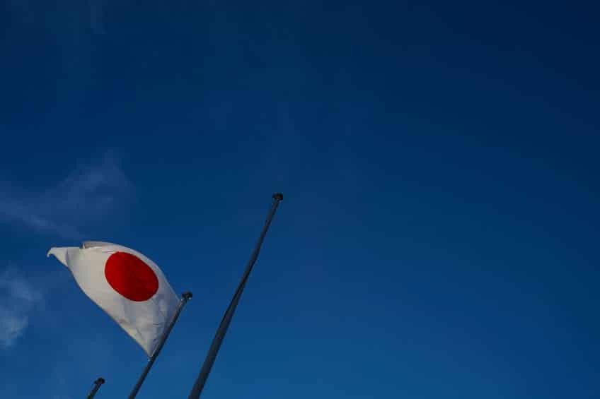 日本の国旗に関する雑学まとめ