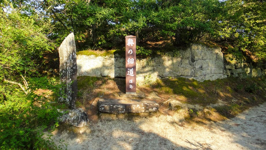 俳聖・松尾芭蕉も痔の持ち主だったという雑学