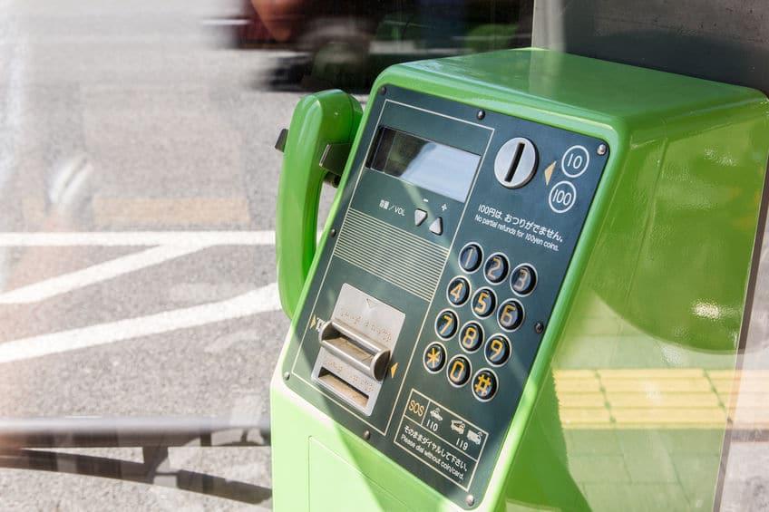 公衆電話はなぜ緑色なのか?という雑学