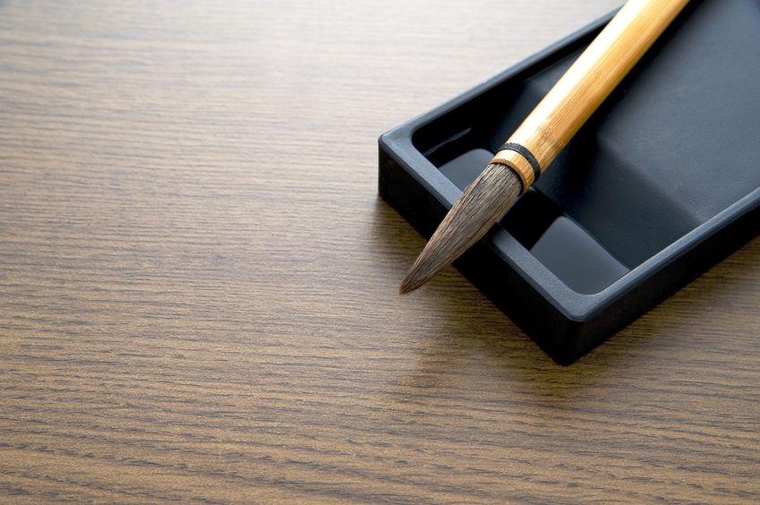 表書きに薄墨を使うようになったのは江戸時代という雑学