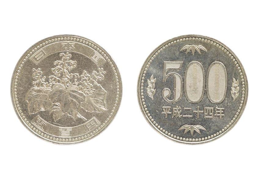 500円玉の原価に関する雑学