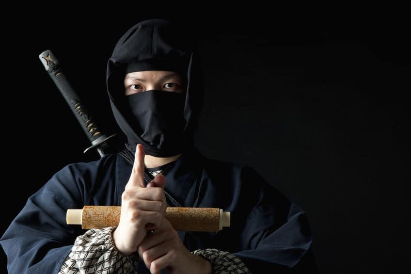 「忍者の日」に関する雑学まとめ