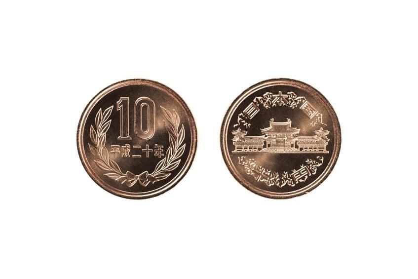 十円玉のデザインに関する雑学