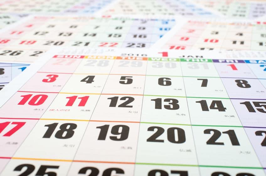 「暦づくり」に関する雑学